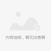 工程名称:江门台山市私宅基础加固工程 工程类别:地基与基础加固工程 工程说明:由于基础不均匀沉降导致房屋偏斜影响居住,通过静压桩方式进行基础加固。
